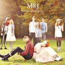 m83 saturdays youth